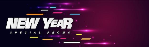 Fondo de banner de cartel de año nuevo con estilo de movimiento Vector Premium