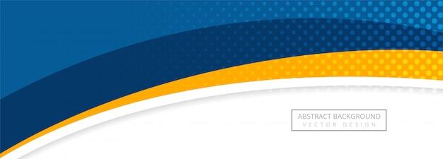 Fondo de banner de onda elegante abstracto vector gratuito