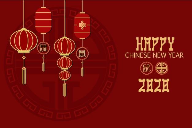 Fondo de banner de plantilla de año nuevo chino imlek de estilo plano Vector Premium