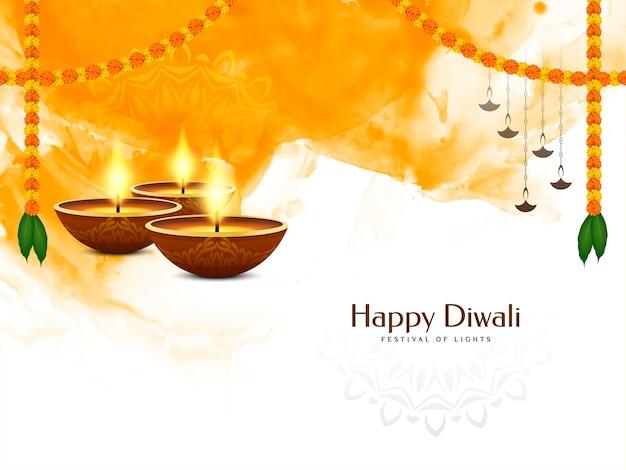 Fondo de celebración del festival cultural happy diwali vector gratuito