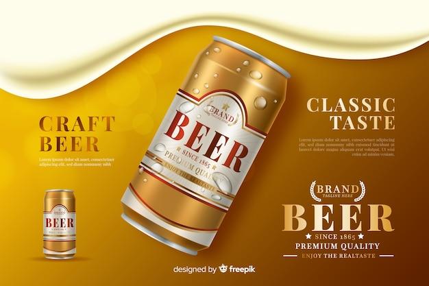 Fondo de cerveza realista vector gratuito