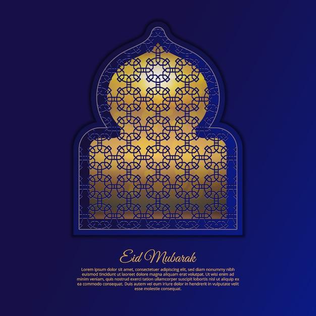 Fondo Con Diseño De Ventana Dorada árabe