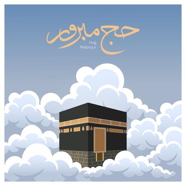 Fondo cuadrado de peregrinación islámica con kaaba en la ilustración del cielo de luz del día Vector Premium