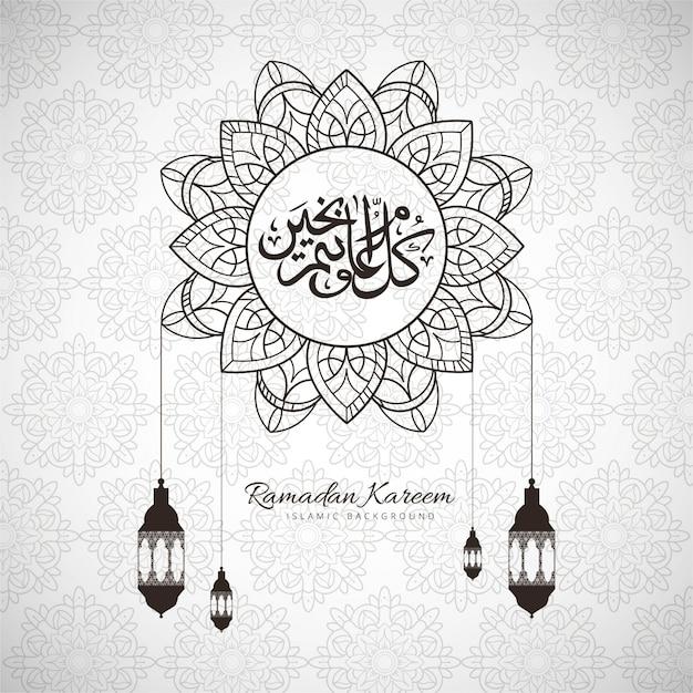 Fondo de ramadán kareem Vector Gratis