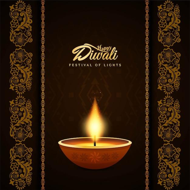 Fondo decorativo abstracto religioso feliz diwali vector gratuito