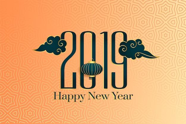 Fondo decorativo feliz año nuevo chino 2019 vector gratuito