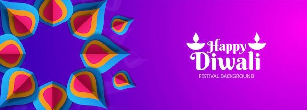 Fondo decorativo de feliz diwali hindú festival banner vector gratuito