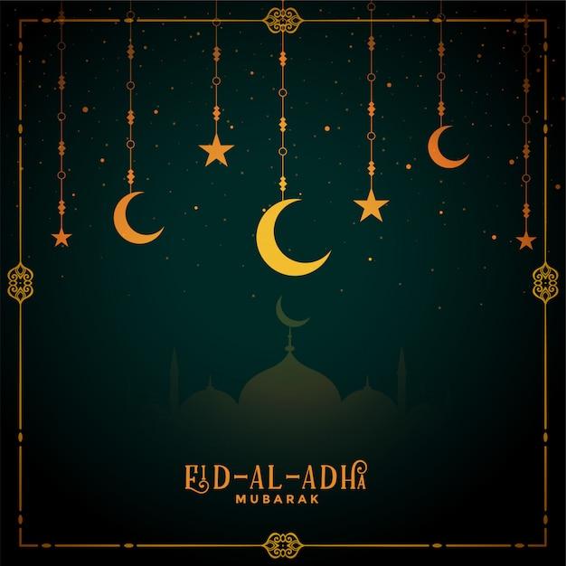 Fondo decorativo del festival eid al adha mubarak vector gratuito