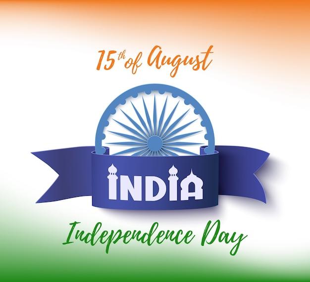 Fondo del día de la independencia con bandera púrpura en la parte superior de la bandera de la india. Vector Premium