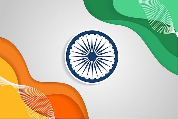 Fondo dinámico abstracto del tema de la bandera de la india Vector Premium
