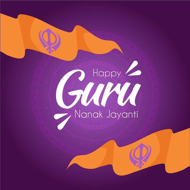 Fondo de diseño plano guru nanak jayanti Vector Premium