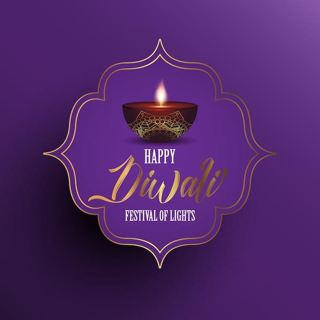 Fondo de diwali con lámpara de aceite decorativa vector gratuito
