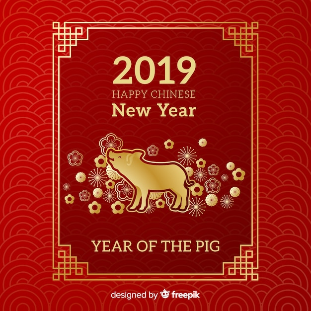 Fondo elegante de año nuevo chino vector gratuito