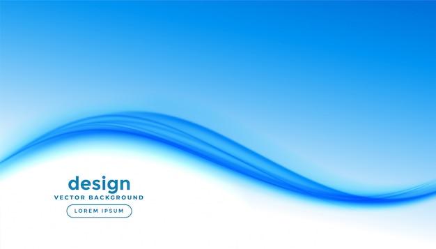 Fondo elegante de la presentación de la onda azul del estilo del negocio vector gratuito