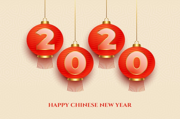 Fondo de estilo de linterna de año nuevo chino 2020 vector gratuito