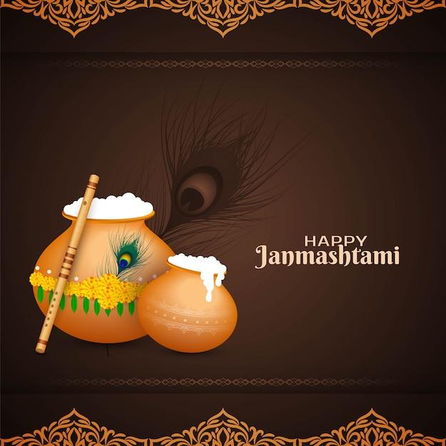 Fondo feliz celebración del festival janmashtami vector gratuito