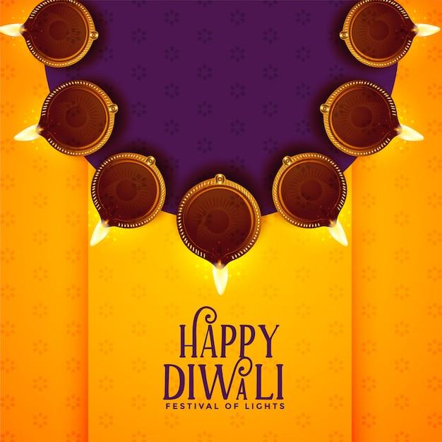 Fondo feliz de diwali vector gratuito