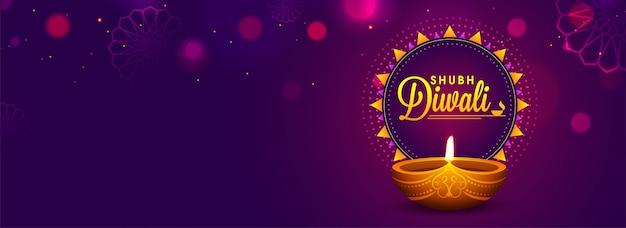 Fondo feliz de diwali. Vector Premium