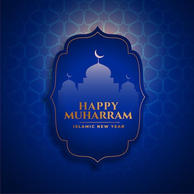 Fondo de festival de año nuevo islámico muharram feliz vector gratuito