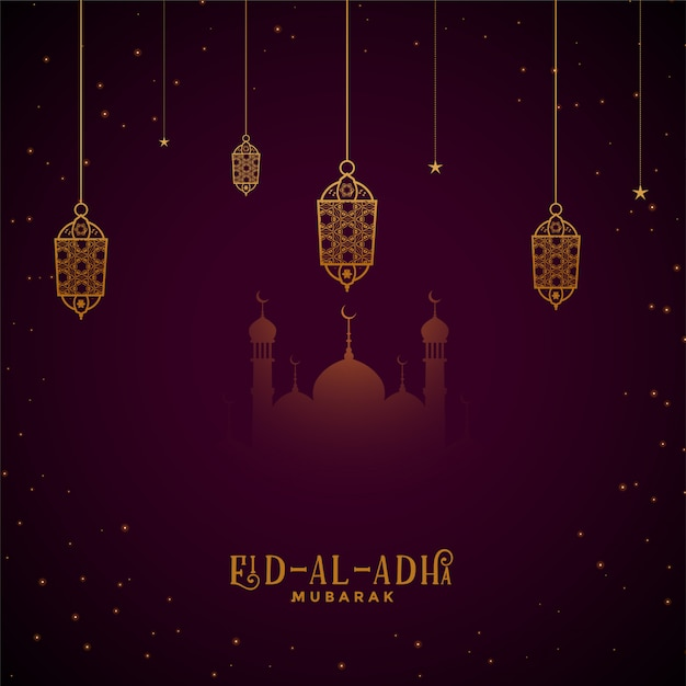 Fondo del festival eid al adha mubarak vector gratuito