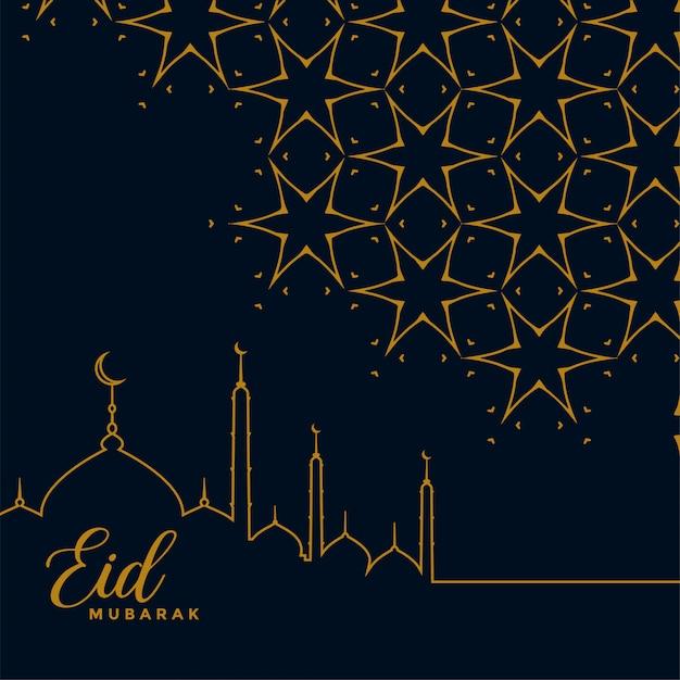 Fondo del festival eid mubarak con patrón islámico vector gratuito