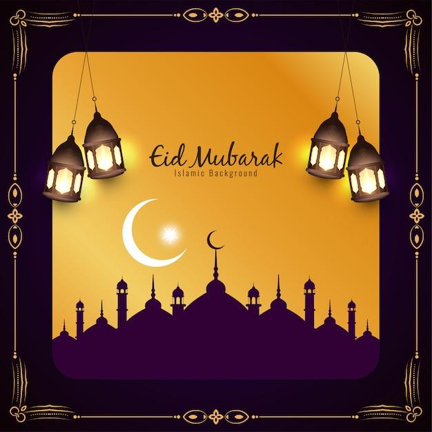 Fondo del festival islámico eid mubarak vector gratuito