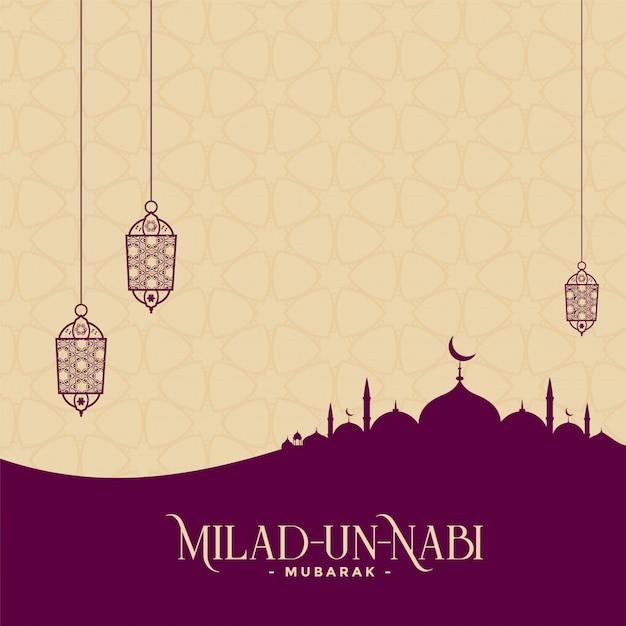 Fondo del festival milad-un-nabi mubarak vector gratuito