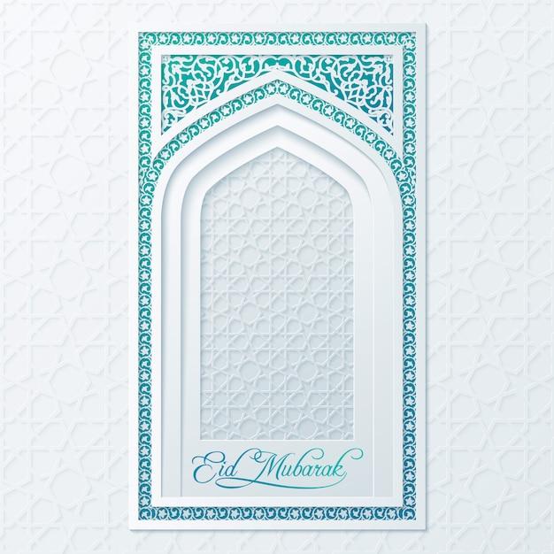 Fondo geométrico árabe eid mubarak en la ventana o puerta mezquita Vector Premium