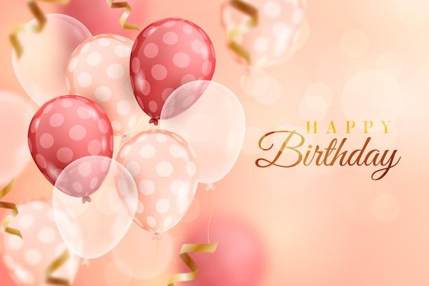 Fondo de globos de cumpleaños realista borrosa vector gratuito