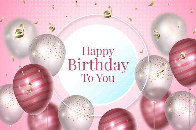 Fondo de globos de feliz cumpleaños vector gratuito