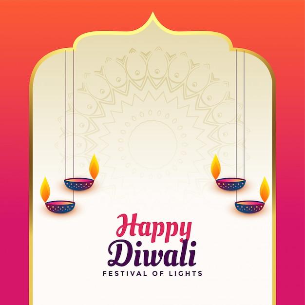 Fondo hermoso feliz estilo indio diwali vector gratuito