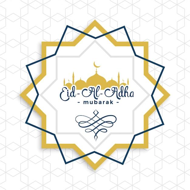 Fondo islámico decorativo eid al adha árabe vector gratuito
