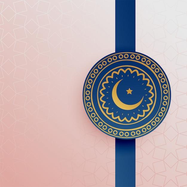 Fondo islámico con luna eid eid. vector gratuito