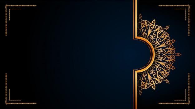 Fondo islámico de mandala ornamental de lujo con patrones árabes dorados. Vector Premium