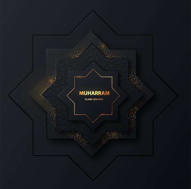 Fondo islámico de muharram Vector Premium