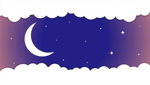 Fondo de luna y estrellas con nubes blancas vector gratuito
