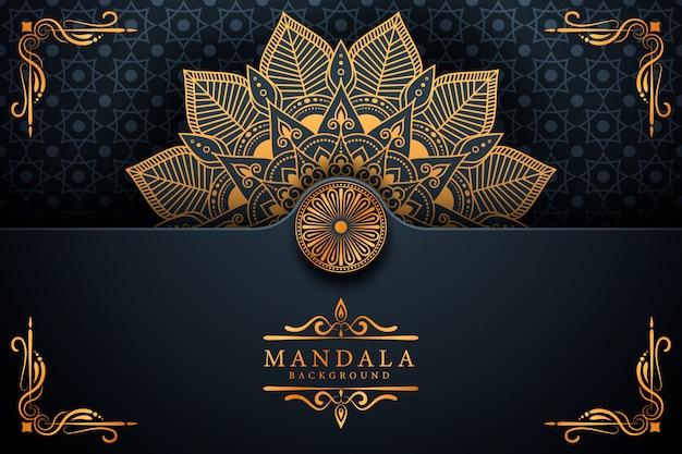 Fondo de mandala arabesco de lujo creativo Vector Premium