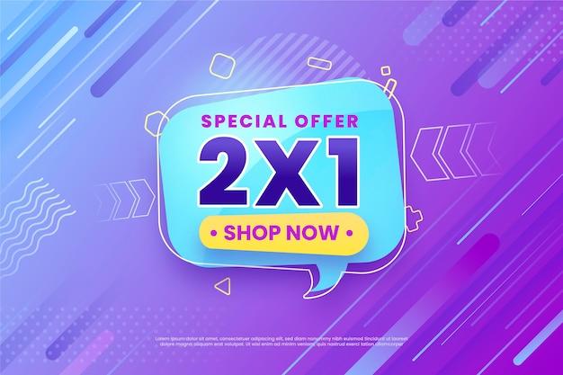 Fondo de oferta especial comprar ahora vector gratuito
