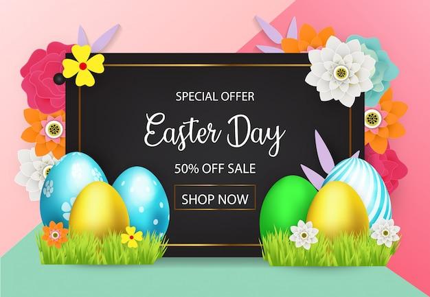 Fondo de publicidad de venta de pascua con vector de huevos coloreados Vector Premium