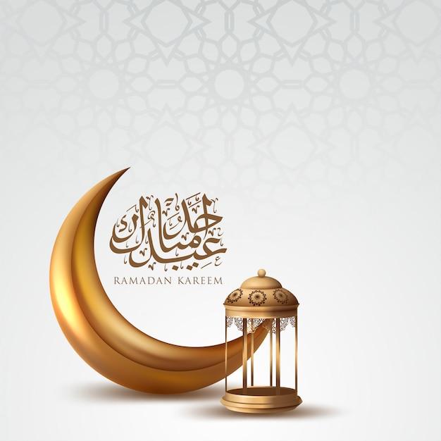 Fondo ramadán kareem Vector Premium