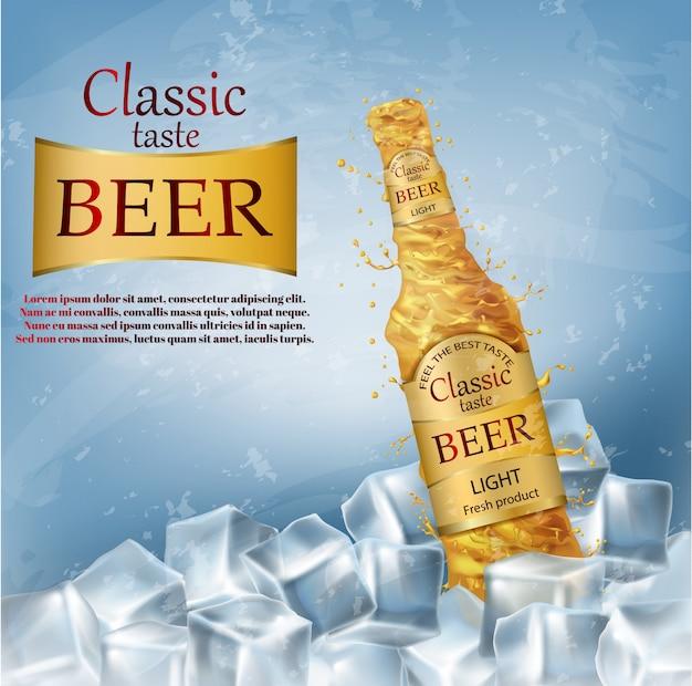 Fondo realista, banner de promoción con botella remolino abstracta de cerveza dorada artesanal vector gratuito