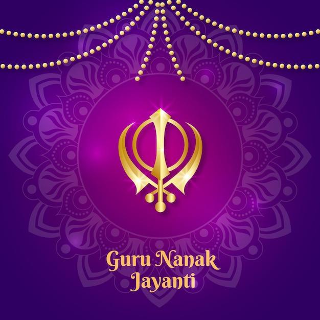 Fondo realista de guru nanak jayanti Vector Premium