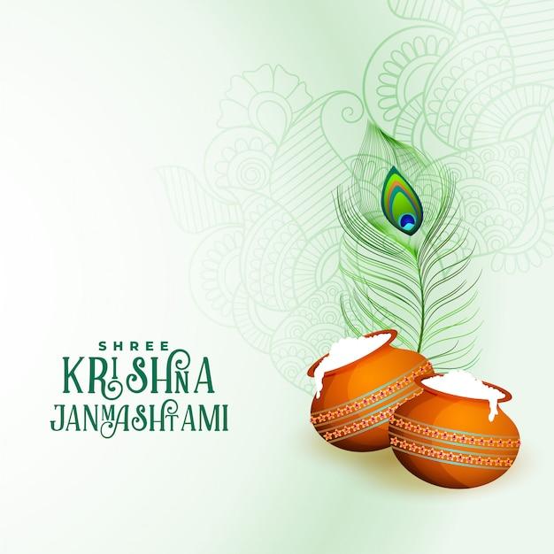 Fondo de saludo del festival indio shree krishna janmashtami vector gratuito