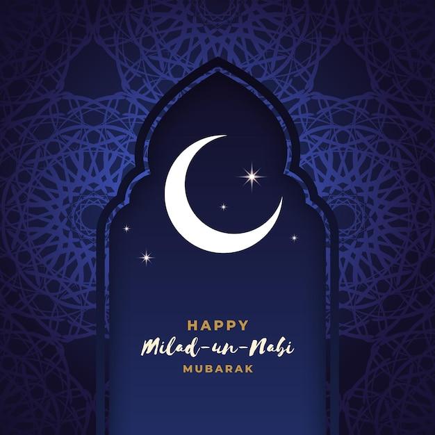 Fondo de saludo mawlid milad-un-nabi con luna vector gratuito