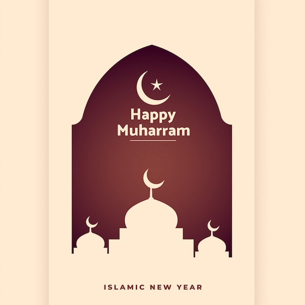 Fondo de saludo muharram feliz con mezquita y puerta vector gratuito