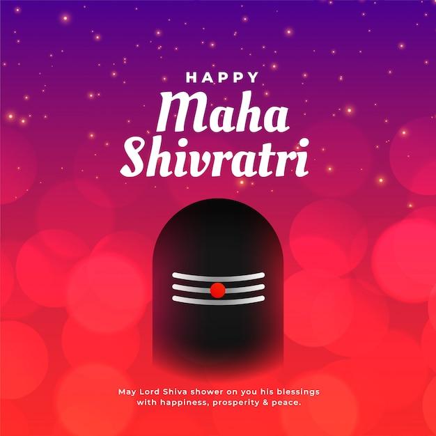 Fondo de saludo de shivratri maha con shivling vector gratuito
