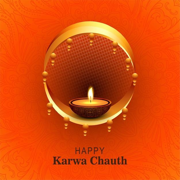 Fondo de tarjeta feliz festival karwa chauth vector gratuito