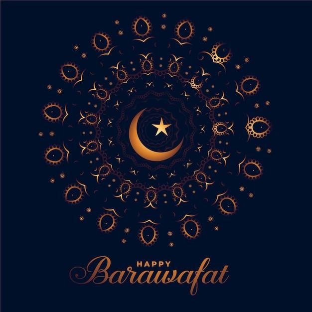 Fondo de tarjeta de festival islámico feliz barawafat vector gratuito