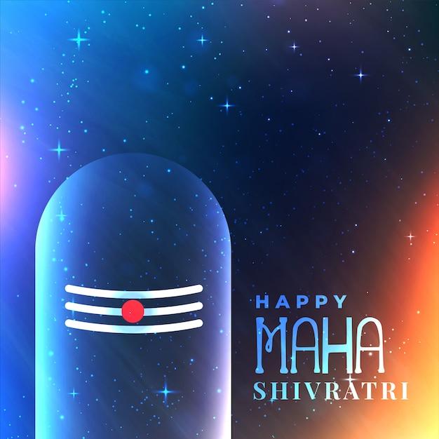 Fondo del universo con lord shiva idol vector gratuito