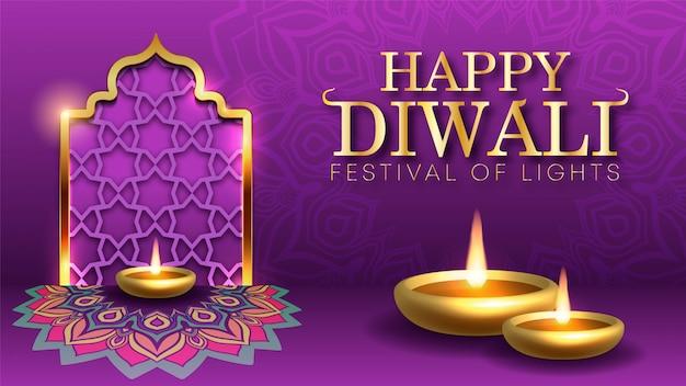 Fondo de vacaciones de diwali para festival de luz de la india Vector Premium